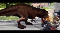 超酷的游戏 霸王龙PK警车 各种恐龙侏罗纪公园城市版【恐龙游戏】