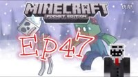 【冥冥】坑的就是你6-MC_minecraft