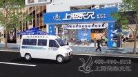 上海永久自行车店铺漫游动画-自行车展示三维动画-店铺3d动画-商场三维动画展示-加盟店铺展示动画