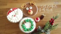 [Jennysta小吃货] 圣诞纸杯蛋糕 Christmas cupcakes