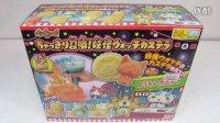 【喵博搬运】【日本食玩-可食】妖怪手表微波炉蛋糕《 ̄△ ̄;》