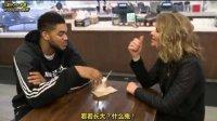【JRs字幕】少年巨兽!唐斯和ESPN大御姐K姐约了,两人一起做冰激凌,通吃一碗冰激凌!