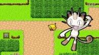 【皮卡】史上最鬼畜的口袋妖怪:上吧小智!〓口袋人类精灵宝可梦神奇宝贝〓