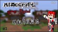 ★Minecraft★【染血】|Hypixel精彩片段剪辑3|#2