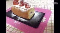 教你制作 烫面草莓戚风蛋糕卷  好吃好看的蛋糕卷