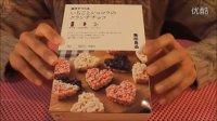 【喵博搬运】【日本食玩-可食】心形巧克力《 ̄_, ̄ 》