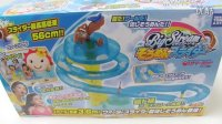 【喵博搬运】【日本食玩-可食】流水面机《๑•̀ㅂ•́》و✧