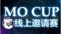 【MOCUP线上邀请赛总决赛】 TH000 vs Life 4 魔兽争霸XL解说