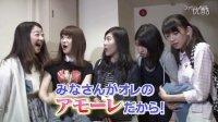 AKB48 ネ申テレビSP「ダンボールにチャオ!激流を制す者はイタリアを制する!」 -16.08.28-