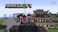 负豪渣★我的世界★EP59重生三条命Minecraft屠猪狂魔