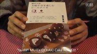 【喵博搬运】【日本食玩-可食】蛋糕卷ヽ《・ω・。》ノ