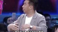 四平青年4非诚勿扰视频(全场亮灯)