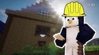 【皮卡】我的世界模拟城市第十七集:一只哲学的企鹅