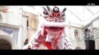 澳门美高梅——国际舞狮大赛