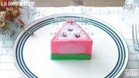 [Jennysta小吃货] 西瓜冰激凌蛋糕 Watermelon Ice-cream Cake