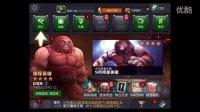 【肉搏快乐】漫威格斗冠军之争 02挑战钢铁侠和雷神