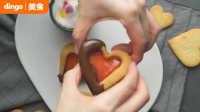 [dingo美食] 30 美味草莓巧克力酱曲奇