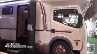 【展会TV】2016南京国际房车展转播-日产富士房车