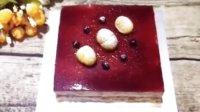 树莓栗子慕斯蛋糕