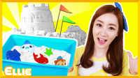 《海底小纵队》海沙黏土制作玩具游戏 31