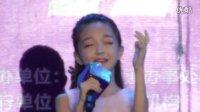 厦门11岁苏魏舞挑战韩红《天亮了》荣获冠军,听完感觉狠赞呀!超好听!点赞!