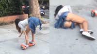 搞笑视频高清:美女摔跤一秒钟变逗比