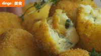 [dingo美食] 33 美味土豆芝士球