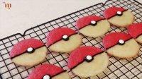 【来下厨吧】神奇宝贝球饼干【原创食谱】