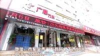 """长治广电传媒集团""""广惠万家""""进口商品超市 汇聚全球精品 坚持正品低价"""