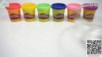 [英文玩具]五颜六色的橡皮泥冰淇淋