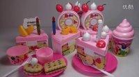 小兰玩具06亲子过家家小游戏 水果蛋糕大乐透 切切乐过家家玩具总动员生日快乐歌