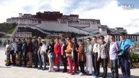 八千里路苦与乐  自驾西藏行纪实(四)沈国兵组织