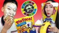 搞笑奶油打脸砸派机| 新魔力玩具学校