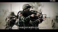 【藤缠楼】如果不是这个视频,你根本不知道中国到底有多少世界顶级的军事技术