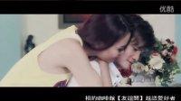 ●越南蟀歌HKT歌曲:相爱容易相守难 Yêu Thật Dễ Quên Thật Khó