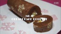 【日本食玩-可食】 雪花蛋糕卷