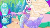 美人鱼系列游戏之小人鱼公主芭比小主公解说