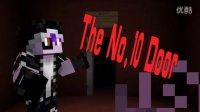 【烯尊】MC恐怖体验-The No.10 Door(上):门后的秘密是?   我的世界&Minecraft
