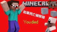 【搞笑短片】如果死亡被移除