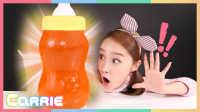凯利和玩具朋友们 2016 胶质奶瓶超超超大果冻制作玩具游戏 101