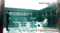 THE K2 06集预告(中字) 池昌旭 林允儿 宋允儿