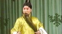 京剧《打金砖》片段 太庙 -- 张建国(1995年)