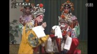 京剧【打金砖】(全场)于魁智领衔主演2008超清版