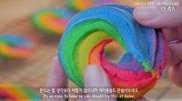 [Jennysta小吃货] 彩虹黄油曲奇 Rainbow Butter Ring Cookies