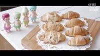 [Jennysta小吃货] 杏仁牛角面包 Almond CROISSANT