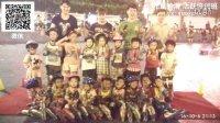 儿童轮滑 活跃培训班比赛视频,教学视频,场地轮滑比赛儿童轮滑大挑战