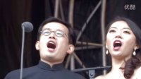 歌剧《红楼梦》石倚洁(宝玉)Pureum Jo(黛玉)美国金门公园歌剧音乐会片段