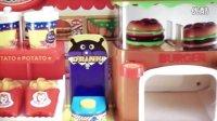 面包超人 汉堡包玩具店组装