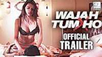 """[预告] """"Wajah Tum Ho"""" Theatrical Trailer Hindi Movie 2016 印度电影_HD"""