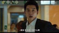 釜山行 HD高清 完整版 电影2016 韩语中字